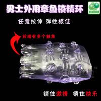 Pertinency male octopus lock crystal set delayaction thimbler supplies
