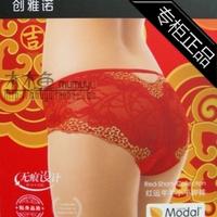6332 women's red sexy seamless panties 23 box