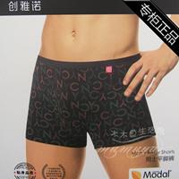 9710 male modal panties four angle shorts soft fashion