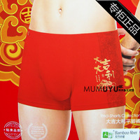 83047 male bamboo fibre festive red flat feet panties