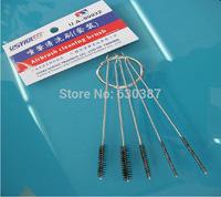 GJSS29 U-STAR Airbrush Cleaning Brush Set 5 Brushes In 1 NEW