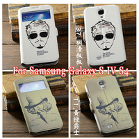 i9500 s view Smart Wake Sleep Cover Flip Case for Samsung Galaxy S4 i9500,SIV case free shipping