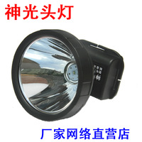 Shenguang caplights shenguang 3w 5w 10w 15w 20w 25w caplights light charge led headlamp