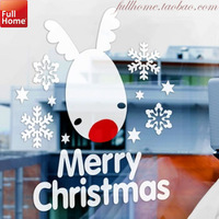 Merry Christmas glass stickers Fawn Window stickers decoration stickers onta new arrival