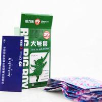 Pleasure more black king kong delay set Large condom loading combination adult supplies