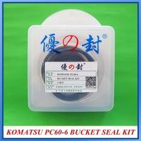 KOMKATSU PC60-6  SEAL KIT,EXCAVATOR BUCKET SEAL KIT
