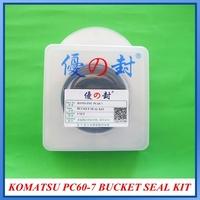 KOMKATSU PC60-7 BUCKET CYLINDER SEAL KIT MADE IN JAPAN