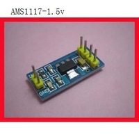 20pcs/lot 1.5V power module AMS1117-1.5V power supply module