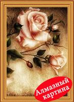 Free shipping DIY diamond painting diamond cross stitch kit Inlaid decorative painting 3D Rose DM110309