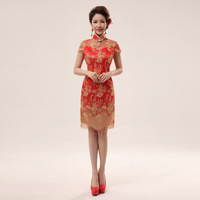 Free Shipping Cheongsam Dress Fashion Cheongsam Short Design Bridal Cheongsam Toast Lace Design Sexy Short Cheongsam