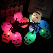 cheap pumpkin string lights