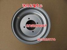 Free shipping Four wheel atv 8 4 felly steel wheel ring big bull felly rim  2 pieces/lot(China (Mainland))