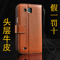 For samsung   i9260 mobile phone case i9260 protective case genuine leather case  for SAMSUNG   i9268 mobile phone case