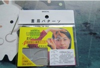 2013New eyebrow stencil C5C6,C7,C8 (4pcs=1set)1set=4pcs Free shipping