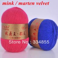 free shipping (10 pieces/lot)  Mink yarn hand-knitted mink line mink cashmere yarn thread yarn basons 48 color