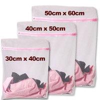 3pcs Three Sizes Fashion Laundry Bag Washing Machine Nylon Net Mesh Hosiery Lingerie Zipper Protect Clothes