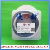 EXCAVATOR  BUCKET REPAIR SEAL KIT, PC220-6 BUCKET CYLINDER SEAL KIT