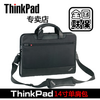 Russia exempt postage 18 inches computer bag shoulder bag briefcase before buying, please read the size instructions
