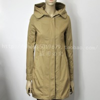 Hospitably hopeshow autumn zipper casual trench h5671723