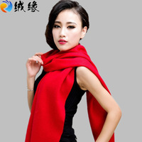 13 muffler scarf women's solid color wool scarf cashmere cape silk scarf dual-use ultra long