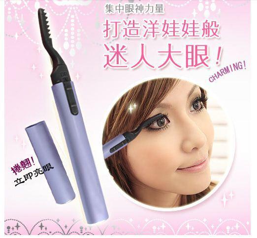 Doll Eyelash Beauty Pen