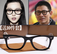 Rb5121 big frame glasses vintage glasses myopia rb2140 eyeglasses frame
