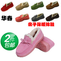 Double 2 winter parent-child cotton-padded at home slippers lovers cotton-padded shoes child thermal home shoes
