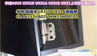 "For Asus UX31A  UX31E UX32 13.3"" laptop lcd assembly,HW13HDP101/N133HSG-F31 ,1920*1080"