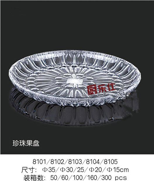 Bandeja prato de frutas pérola acrílica padrão decorativo prato sobremesa prato de frutas lanche bandeja transparente placa de cristal doces(China (Mainland))
