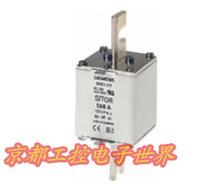 3NE3334-0B Siemens fuse 3NE3 334-0B