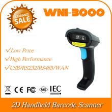 image barcode scanner promotion