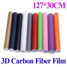 cheap carbon vinyl film