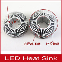 5pcs Free shipping aluminum heat sink parts for indoor lighting 60mm diameter 20mm height for led diy led fixing accessories
