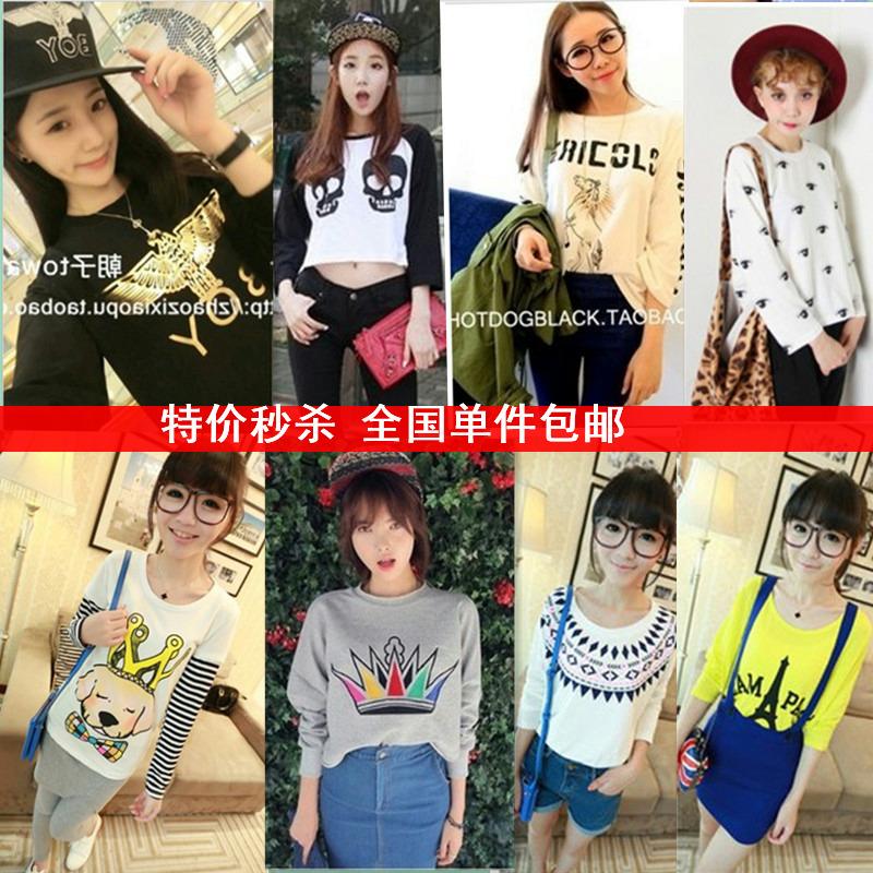 2014 Promotion Hot Sale O-neck Full Print 9.9 Juniors Clothing Autumn Long-sleeve Loose Harajuku T-shirt Basic Shirt School Wear(China (Mainland))