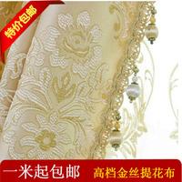 2013 new fashion sheer Beige modern fashion dodechedron curtain window screening balcony jacquard