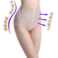 Women Briefs High Waist Tummy Control Shaper Slimming Pants Knickers Underwear XZY0194 Dropshipping Free shipping