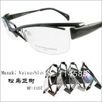 Free Shipping-Top Quality-Brand New Fashion Elegant Masaki matsushima 's top titanium eyeglasses frame glasses frame mf-1107