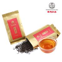 Red Keemun Black 2013 Tea Inebriated Organic Congou Black Tea