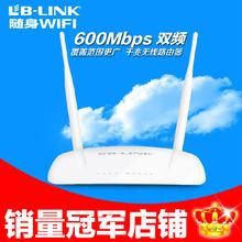 wholesale computer router