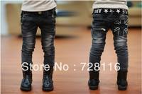 (5 pieces/lot) Children's fashion jeans boy leisure thickening belt stars jeans boy belt jeans  boy jeans pockets