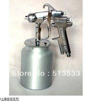 Freeshipping manual spray gun paint  iwata new-71  for furniture for car