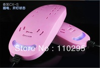 New 2013 winter rainy day adorable electric shoe dryer with purple light larger size bake shoe machine 12W 17*6.5cm