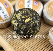 Promotion frees hipping 50pcs Jasmine tea raw Flavor Pu er Tea 230g Ripe Puerh Tea Puer