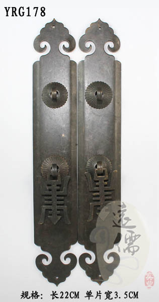 Antique copper accessories copper straight door lock handle YRG178 Ming and qing dynasties(China (Mainland))