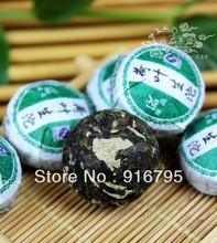 Free Shipping 50pcs 230g Lotus leaf tea raw Flavor Pu erh tea Yunnan Puer tea Pu