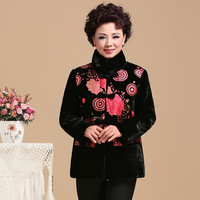 Quinquagenarian mother clothing mulberry silk velvet wadded jacket tang suit cotton-padded jacket 1866