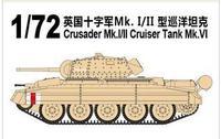 S-model 1/72 PS720003 Crusader Mk.I/II Cruiser Tank Mk.VI plastic model kit
