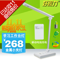 Good eyesight charge lamp oversized folding eye power supply 2400 led lamp