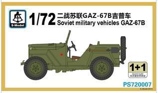 S-model 1/72 PS720007 Soviet military vehicles GAZ-67B Plastic model kit(China (Mainland))