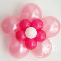 DIY ballon Party birthday balloon flower
